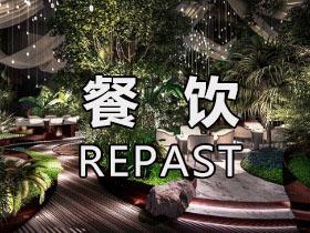 生态原餐厅室内景观设计-黄山印象中餐厅