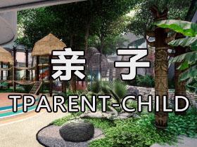 儿童室内游乐空间设计-苏宁童趣秘境