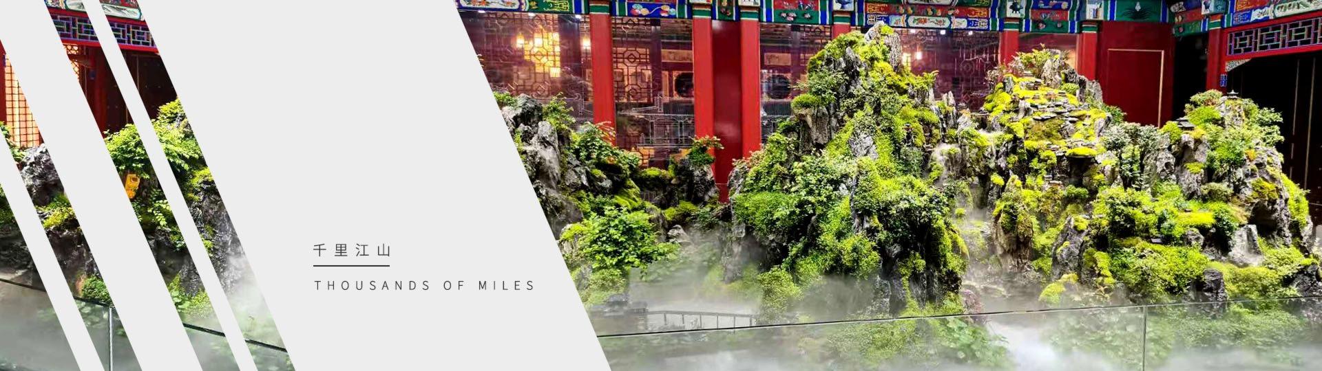 高级餐厅,高档餐厅,餐厅植物,餐厅景观