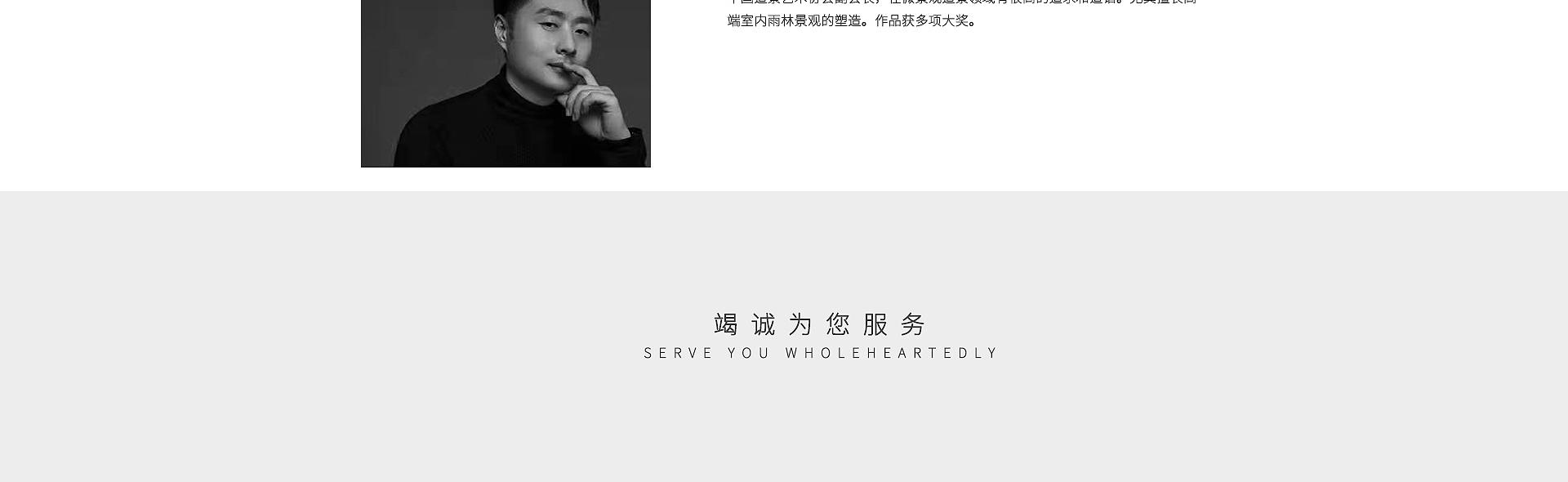 网站首页6