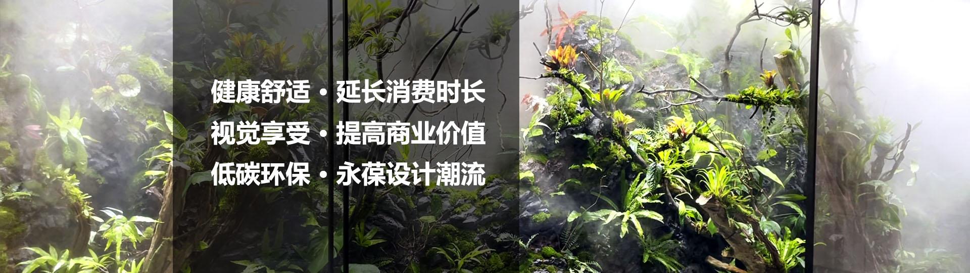 自然景观加持,助力营销,工装设计应用领域